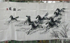"""Vtg Chinese Silk Threat Ink Hand Embroidery unframed textile panel art """"八骏图 """""""