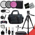 Canon EOS 7D Essential 19 Piece Accessory Kit w/ Large Case Tripod MORE