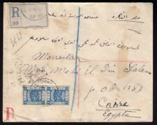 PALESTINE JUDAICA POSTCARD UK BRITISH MANDATE STAMPS APO COVER-CAIRO 11 OCT 18 R