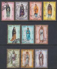 Oman 1989 used Mi.330/39 Frauen Männer Trachten Women Men Costumes [gb546]