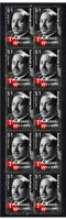 TENNESSEE WILLIAMS AMERICAN ICON STRIP OF MINT VIGNETTE STAMPS 4