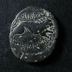 AE20 c. -305/-281 Lysimacheia King Lysimachos (of Thrace) Athena head Lion