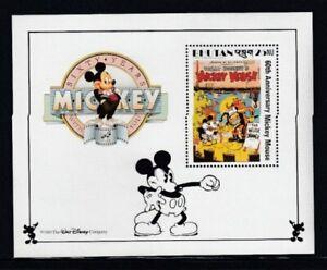 """BHUTAN Mickey Mouse """"The Melder Drummer"""" MNH souvenir sheet"""