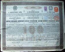 Russian 4% Loan Kursk-Kharkov-Azov Railroad 1888 £100 bond