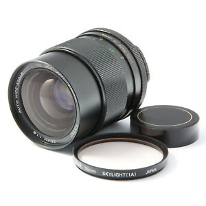 M42 SCREW FIT - VIVITAR 35MM F1.9 AUTO WIDE-ANGLE LENS - VERY GOOD CONDITION