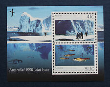 Australia (#1183a) 1990 Scientific Cooperation in Antarctica Mnh minisheet