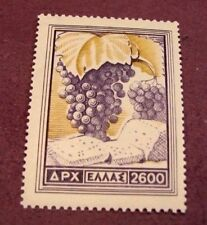 Greece Stamp Scott# 554 Grapes 1953 Mnh C296