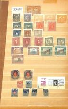 [OP1722] Ukraine lot of stamps on 12 pages