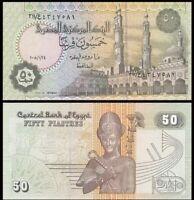 EGYPT 50 Piastres, 2004-2008, P-62, Pharaoh Ramses II, UNC World Currency