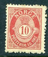 NORWAY 1894. THE VERY SCARCE 10o ROSE, perf 14½ x 13½, SG 94. MOUNTED MINT: