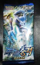 KOREAN Pokemon Card pack of 5 Cards Blue IMPACT Series XY Break