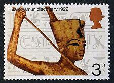 """""""Tutankhamun"""" illustrated on 1972 Stamp - Unmounted Mint"""