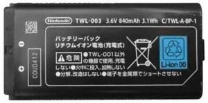 New Original Genuine OEM Nintendo DSi NDSi NDSiL Battery TWL-003 TWL-001 840mAh