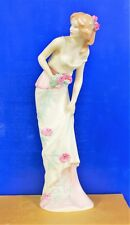 ROYAL DOULTON FIGURINE SUMMER FRAGRANCE HN4195 *****EXCELLENT CONDITION*****