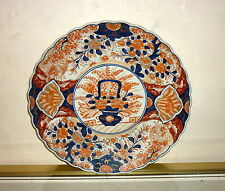 Grand Plat ancien IMARI ARITA JAPON Porcelaine ...