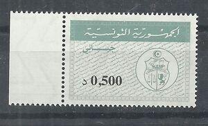 Tunisia - Tunisie - Tax Revenue stamp- Timbre fiscal taxe - MNH**