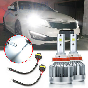 H11B LED Headlight Low Beam Bulbs For KIA Optima 2007-2015 Forte 2010-2013 Soul