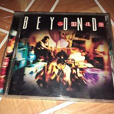 HK CD Beyond 2/F 二樓後座