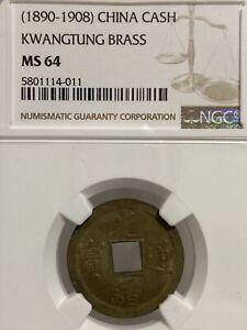 1890-1908 CHINA Qing Dynasty Kwangtung Brass  光绪通宝NGC MS 64 Cash Coin.(#127)