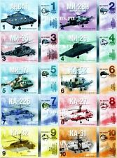 SET Russia, 1;2;3;4;5;6;7;8;9;10 rubles 2015, Russian Military Helicopters