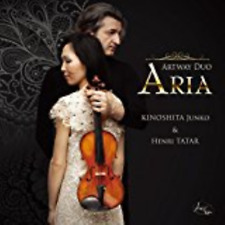 ARTWAY DUO-ARIA-JAPAN CD D86