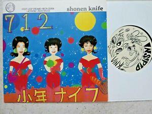 """Shonen Knife  少年ナイフ*  – 712    7""""  Vinyl single  near mint  Insipid Vinyl – IV"""