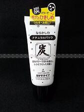 DAISO JAPAN Blackheads Charcoal Peel Off Facial Mask Natural Pack