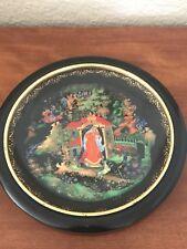 Vintage Tianex Russian 1988 Decorative Plate #1370