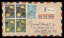 DR WHO 1964 LEBANON BEIRUT REGISTERED AIRMAIL TO USA PAIR  f82937