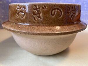 Japanese Mashiko Ware Pottery Oginoya Kettle Rice Bowl Toge Kamameshi Mako-chan
