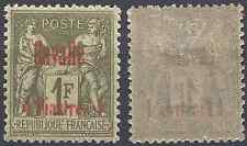 FRANCE COLONIE CAVALLE N°8 NEUF * GOMME D'ORIGINE COTE 100€