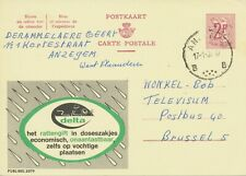 BELGIUM ANZEGEM B SC with dots1967 (Postal Stationery 2 F, PUBLIBEL 2079)
