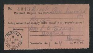 Aden Mukalla 1950 Rupees Received Money Orders Slip