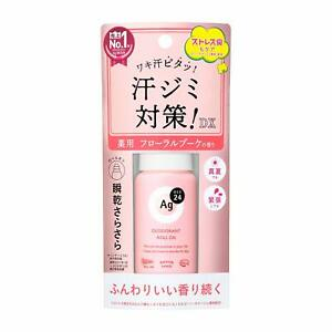 Shiseido Ag DEO 24 Deodorant Roll-On DX Floral bouquet scent 40ml Japan
