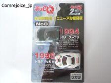 Choro Q Takara Toyota Supra & Celica No.8 20th renovación Limitado Raro