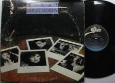 Rock Promo Lp Heart Private Audition On Epic