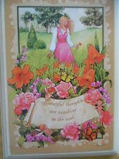 Vintage Hallmark Beautiful Thoughts are Sunshine in the soul Plaque Frame