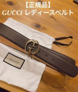 Gucci Women's Leather Belt Brown Gold Buckle size 80/32