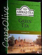 Ahmad Tea London Green Tea (Loose) - 250g / 8.8oz