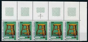 [G28833] Comoros 1975 : 5x Good Very Fine MNH Variety Overprinted Stamp