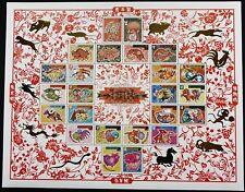 Singapur Singapore 2007 Chinesische Tierkreiszeichen Neujahr 1636-1659 Bogen MNH