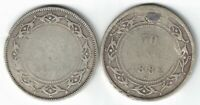 2 X NEWFOUNDLAND FIFTY CENTS QUEEN VICTORIA 925 SILVER COINS 1874 1882H