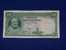 50 Drachma Bank Note from Greece Issued 1939