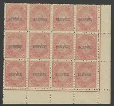India Travancore Off 1941-2 1 1/2ch perf 12 MNH block of 12 SG O97c £144