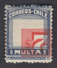 CHILE VERY RARE SEEN $2 HIGH VALUE INVERTED CENTER ERROR VARIETY + SHIFTED VALUE
