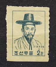 KOREA 1959 mint(*) SC#157  2ch, rouletted, General Kang Kam Chan (948-1031)