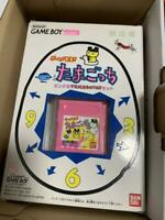 Tamagochi Game Boy Pocket Limited Console new videogame kawaii FS