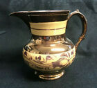 """Antique Copper Luster Ware Pitcher/Jug Yellow Bands with Purple Pattern 4 3/4"""""""