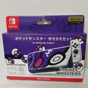 Pokemon Kisekae Set for Nintendo Switch Master Ball Case Cover Plate new