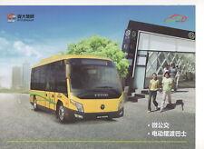 Beijing futian (foton) auv FTTB 080 bus (china) _ 2016 folleto/brochure